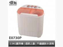 [9成新] IDEAL愛迪爾雙槽迷你洗衣機洗衣機無破損有使用痕跡