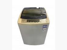 [7成新及以下] AM1099*國際11kg洗衣機洗衣機有明顯破損