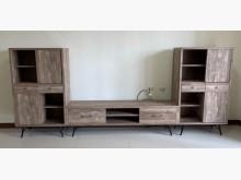 [95成新] 三合二手物流(木紋11尺電視櫃)電視櫃近乎全新