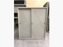 辦公櫃/公文櫃/資料櫃(可上鎖)辦公櫥櫃近乎全新