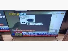 [7成新及以下] 飛利浦2手55吋聯網智能電視電視有明顯破損