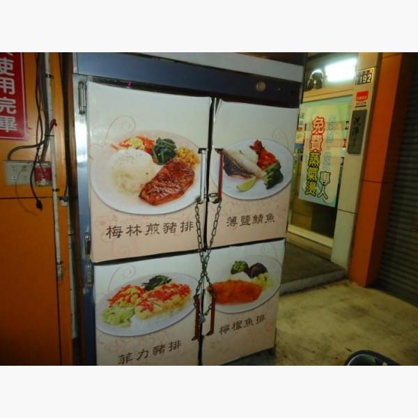 4門立式冷藏冷凍冰箱