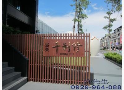 591社區-湖美千利修,台南市中西區民權路四段356號