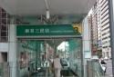 捷運南京三民站3號出口步行5分鐘