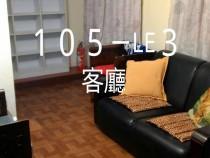台北租屋,松山租屋,整層住家出租,一個月起長短租~761奇磊鈺代管一條龍