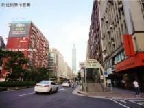 台北買屋,大安買房子,土地出售,捷運信義安和土地稀有釋出(有地上物)
