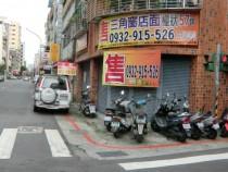 台北買屋,大安買房子,店面出售,大安區三角窗店面