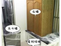 台北租屋,內湖租屋,廠房出租,『小巢迷你倉』-迷你倉/汐止個人空間倉庫