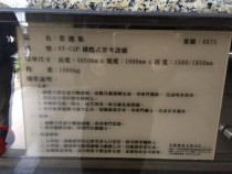 台北租屋,大安租屋,車位出租,大安雙捷運森林公園可停休旅車轎車車位