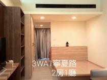 台北租屋,大同租屋,整層住家出租,一個月起長短租~761奇磊鈺代管一條龍
