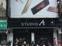 台北買屋,士林買房子,店面出售,劍潭捷運士林夜市文林路店面iphone