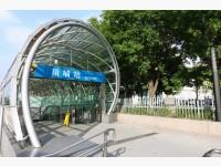 頂埔捷運站