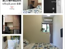 新竹租屋,湖口租屋,獨立套房出租,全新完工-飯店式精品套房-獨立陽台洗衣機