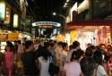 臨江通化街夜市只要步行3分鐘!