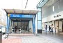 忠孝敦化捷運站2號出口上方