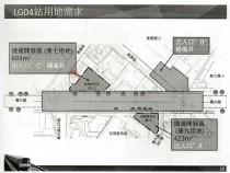 台北買屋,萬華買房子,店面出售,捷運東園站出口旁(萬大樹林線)透天店面