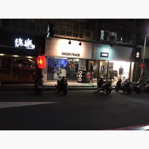 對面潮牌名店和日式料理