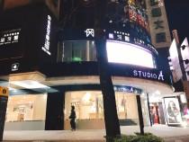 台北買屋,大安買房子,住辦出售,統領明曜百貨商圈東區A級金店面穩定收租中