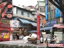 台北買屋,中正買房子,車位出售,精華區稀有4個大車位