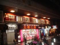 台北租屋,中正租屋,整層住家出租,自住兼工作室火車屋捷運台電大樓站4號出口
