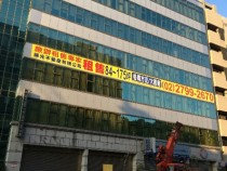 台北買屋,內湖買房子,廠房出售,施玉芝廠辦銷售團隊0938-973425