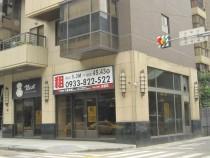 台北租屋,萬華租屋,店面出租,艋舺空間巨人--挑高5.3米三角窗金店面