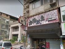 台北買屋,士林買房子,店面出售,芝山稀有知名店面0921954049