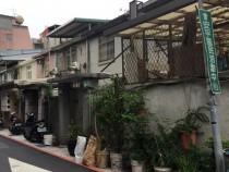 台北買屋,松山買房子,土地出售,建築用地出售~有地上物