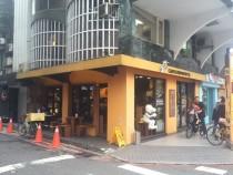 台北租屋,大安租屋,店面出租,大安路一段三角窗金店面