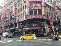 台北買屋,萬華買房子,店面出售,西門町徒步區一樓店面出售#有租約#適投資