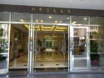 台北買屋,信義買房子,辦公出售,新寶信義,稀有鋼骨,黃金地段、住辦雙用