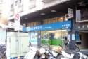 入口處(捷運站旁)