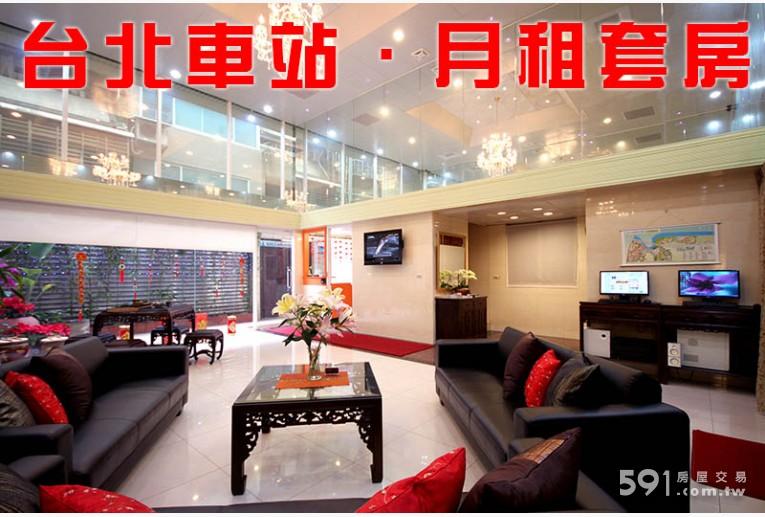 台北租屋,大同租屋,獨立套房出租,五星等級飯店式迎賓大廳