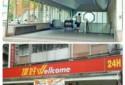鄰近捷運台電大樓站、頂好超市