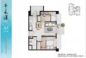 2房2廳1衛,25坪