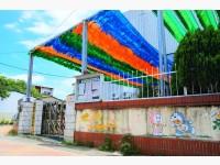 台南市立第五幼兒園