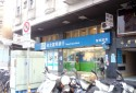 保固商場入口處(捷運站旁)