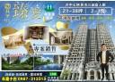 西屯區-台灣大道三段2房2廳,24.6坪