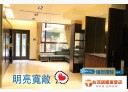 台灣房屋獨賣大清盛世全區最棒舒適別墅