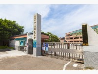 中正國民小學