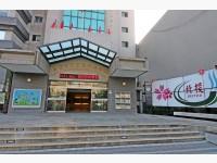 北投行政中心