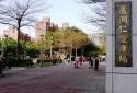 仁愛廣場1