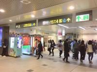 台北101/世貿站