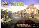 內埔鄉-中勝路5房2廳,66.8坪