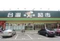 楓康東山店