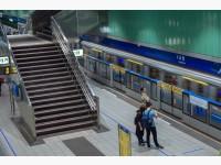 永春捷運站