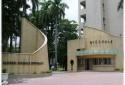 虎尾科技大學
