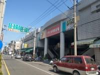 六甲公有零售市場