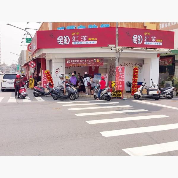 孔鳳商圈三角窗店面