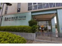 中庄圖書館
